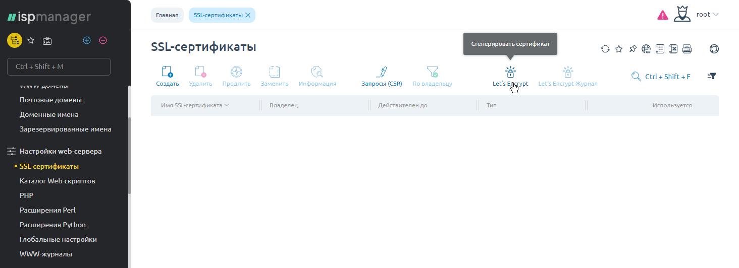 ISP5 SSL menu