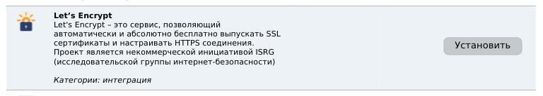 ISP5 L.E. module
