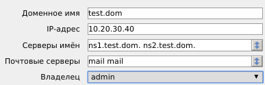 ISP4 domain params