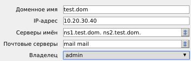 ISP4 domain params