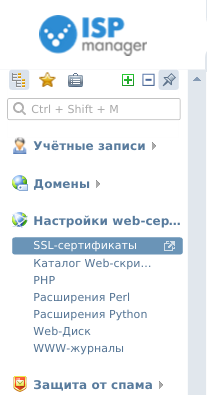 ISP5 SSL menu