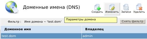 ISP4 change domain