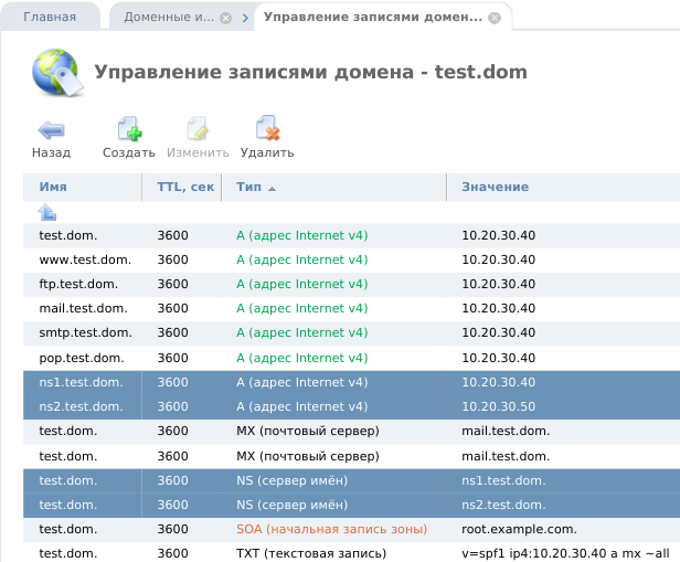 ISP5 dns records